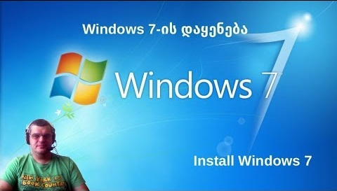 Photo of ვიდეო გაკვეთილები – Window 7