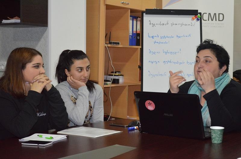 Photo of ლექცია – მასმედიასთან ურთიერთობა