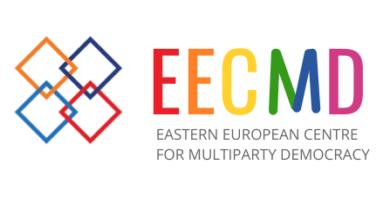 Photo of EECMD მოუწოდებს საარჩევნო სუბიექტებს დროულად გამოაქვეყნონ წინასაარჩევნო პროგრამები
