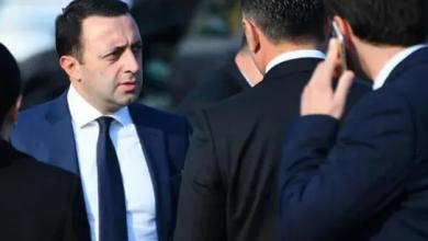 Photo of Irakli Gharibashvili to meet with Charles Michel today