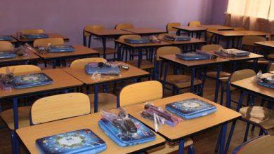 Photo of პირველკლასელთა რეგისტრაციის ვადებში ცვლილება შევიდა