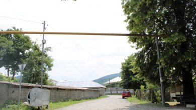 Photo of სოფელ დუისში შიდა საუბნო გზის რეაბილიტაციისთვის ტენდერი გამოცხადდა