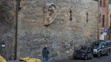 Photo of კედლებსაც კი ყურები აქვთ..